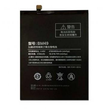 Аккумулятор Xiaomi Mi Max BM49 4850mAh оригинал