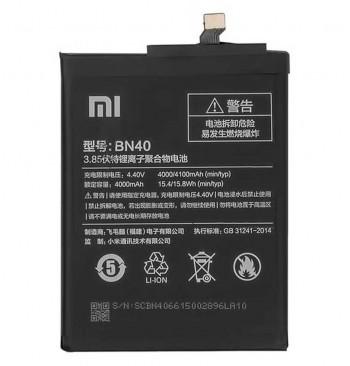 Аккумулятор Xiaomi Redmi 4 Pro BN40 4100mAh оригинал