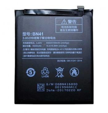Аккумулятор Xiaomi Redmi Note 4/4x BN41 4000mAh оригинал