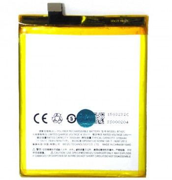 Аккумулятор Meizu M2 Note (BT42c) оригинал