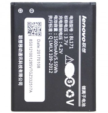Аккумулятор Lenovo A390/A319/A356/A358/A368/A376/A500/A60/A65 (BL171) оригинал