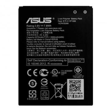 Аккумулятор Asus C11P1506 (Zenfone Go) оригинал