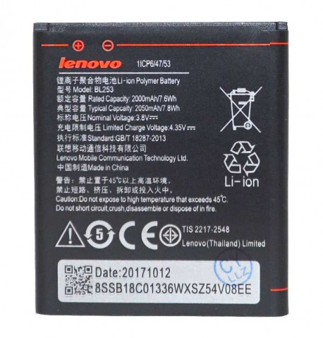 Аккумулятор Lenovo A2010 (BL253) оригинал