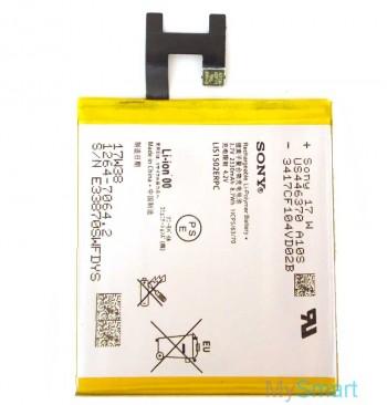 Аккумулятор SONY Z (C6602) (LIS1502ERPC)