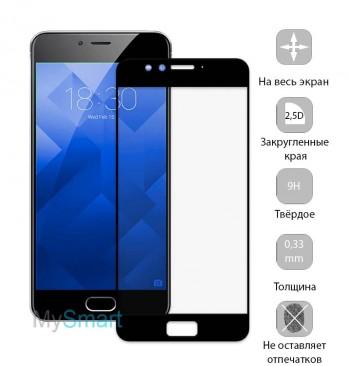Защитное стекло Meizu M5s Full Screen черное