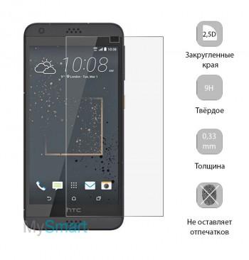 Защитное стекло HTC Desire 630