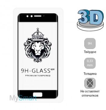 Защитное стекло 3D Meizu M5S черное