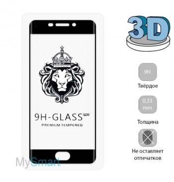 Защитное стекло 3D Meizu M6 Note черное