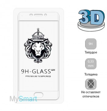 Защитное стекло 3D Meizu M6 Note белое