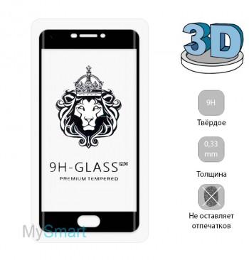Защитное стекло 3D Meizu M6 черное