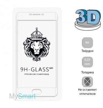 Защитное стекло 3D Meizu M6 белое