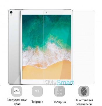 Защитное стекло iPad PRO 10.5 (2017)