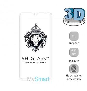 Защитное стекло 3D Huawei Honor 10 Lite белое