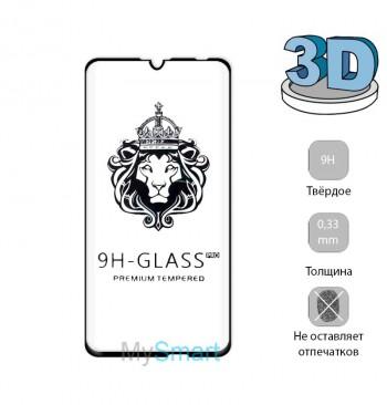 Защитное стекло 3D Huawei Honor 10 Lite черное