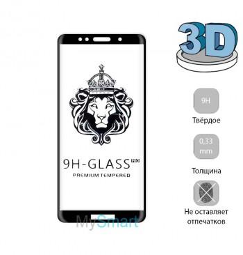 Защитное стекло 3D Huawei Honor 7a черное