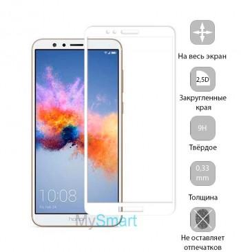 Защитное стекло Huawei Honor 7x Full Screen белое