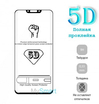 Защитное стекло Flexible 5D Huawei P Smart Plus (Nova 3i) черное