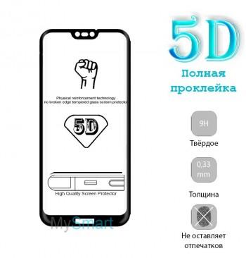 Защитное стекло Flexible 5D Huawei P20 Lite черное
