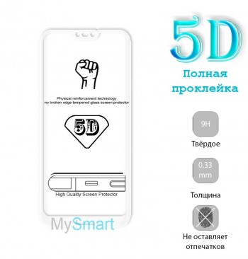 Защитное стекло Flexible 5D Huawei P20 Lite белое