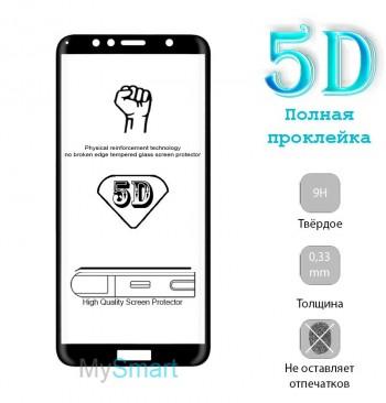 Защитное стекло Flexible 5D Huawei Y6 Prime (2018) черное