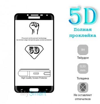 Защитное стекло Flexible 5D Samsung J400 (J4-2018) черное