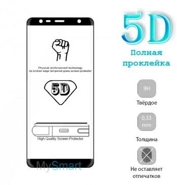 Защитное стекло Flexible 5D Samsung J415 (J4 Plus) черное