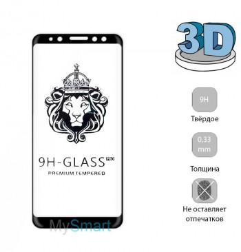 Защитное стекло 3D Samsung A530 (A8-2018) черное