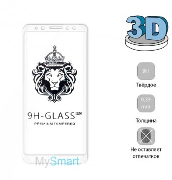 Защитное стекло 3D Samsung A530 (A8-2018) белое