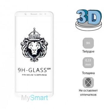Защитное стекло 3D Samsung A600 (A6-2018) белое