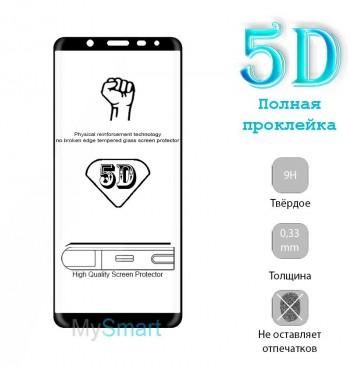 Защитное стекло Flexible 5D Samsung J600 (J6-2018) черное