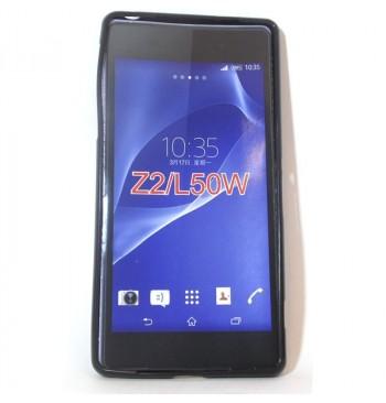 Силиконовый чехол Sony Z2/L50W