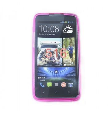 Силиконовый чехол HTC 516 розовый