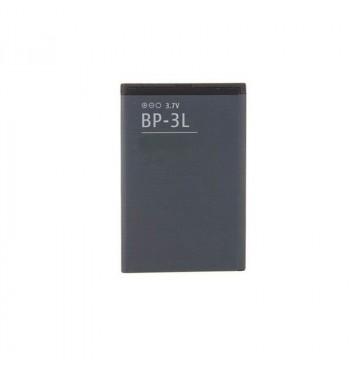 Аккумулятор High Copy Nokia BL-3L