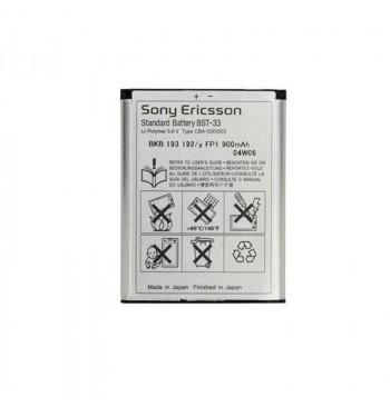 Аккумулятор High Copy Sony Ericsson BST-33