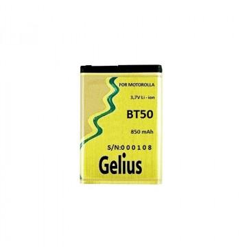 Аккумулятор Gelius Ultra Motorola BT50