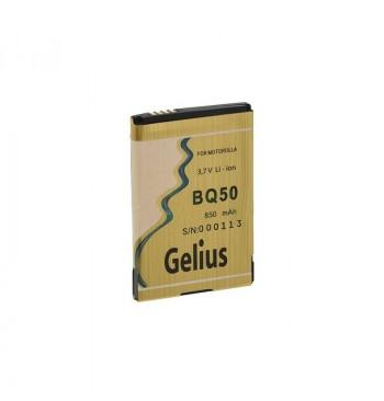 Аккумулятор Gelius Ultra Motorola BQ50