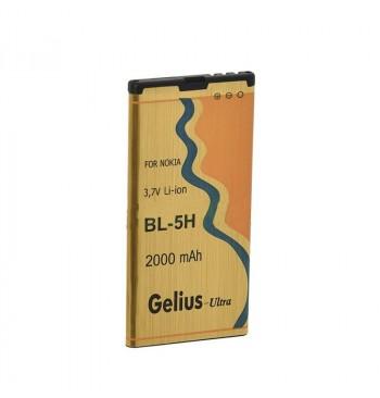 Аккумулятор Gelius Ultra Nokia 5H (Lumia 630) 2000 mAh