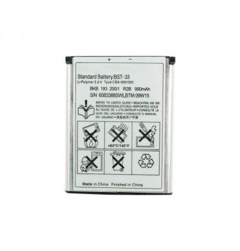 Аккумулятор Sony Ericsson BST-33 оригинал