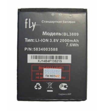 Аккумулятор Fly BL3809 (IQ458/IQ459) оригинал