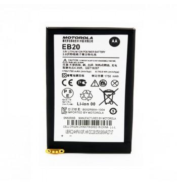 Аккумулятор Motorola EB20 (XT910/XT912/XT885/XT889/MB866/MT887/MT917) оригинал