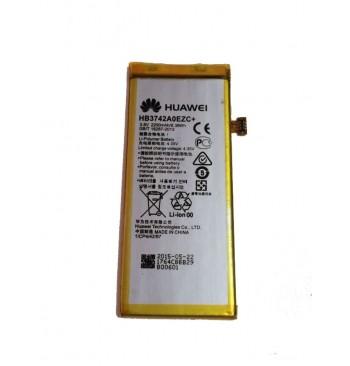 Аккумулятор Huawei P8 Lite оригинал (HB3742A0EZC)