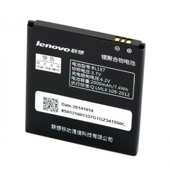 Аккумулятор Lenovo S720/S750/S870/A800/A820 (BL197) оригинал