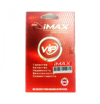 Аккумулятор Nokia BL-4U (1200 mAh) iMax