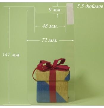 Универсальное защитное стекло 5.5 дюймов Veron (2.5D)