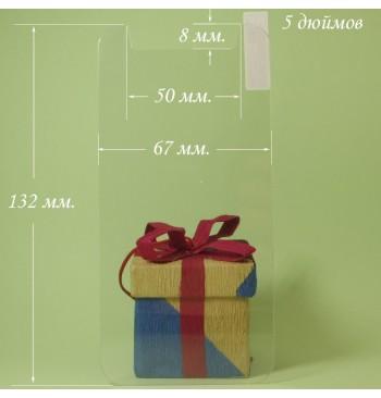 Универсальное защитное стекло 5 дюймов Veron (2.5D)