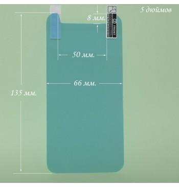 Универсальное nano стекло 5 дюймов