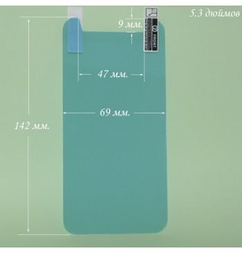 Универсальное nano стекло 5.3 дюймов