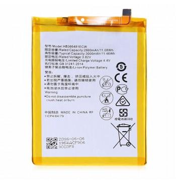 Аккумулятор Huawei P9 Lite оригинал (HB366481ECW)