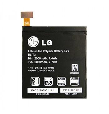 Аккумулятор LG BL-T3 (F100, F100L, F100S)