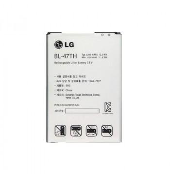 Аккумулятор LG BL-47TH (Optimus G Pro 2,F350,F350S,D837,D838 )